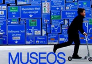 Museos espacios